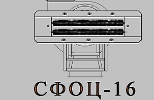 Электрокалориферная установка СФОЦ (ЭКОЦ) 16. Технические характеристики